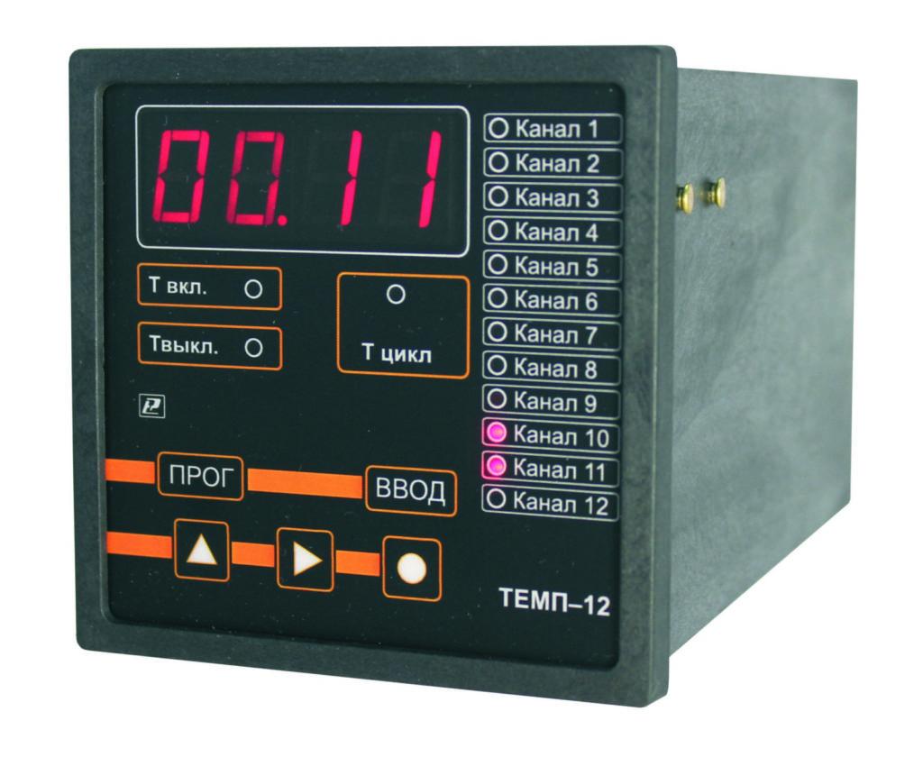 Многоканальное реле времени Темп-12