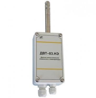 Датчик влажности и температуры ДВТ-03.НЭ.Н1