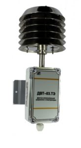 Датчики влажности и температуры ДВТ-03.ТЭ.У