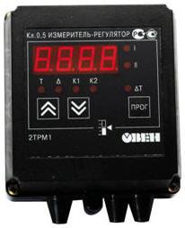Измеритель-регулятор двухканальные ОВЕН 2ТРМ1, ОВЕН ТРМ202 (с RS-485)