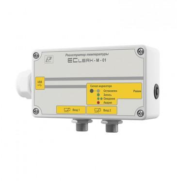 Регистратор температуры в герметичном корпусе EClerk-M-2Pt-HP