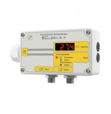Регистратор температуры в герметичном корпусе EClerk-M