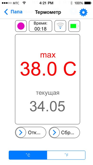Макс температура термометра поверхностного wt-51-S