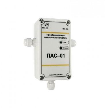 Преобразователь аналоговых сигналов ПАС-01